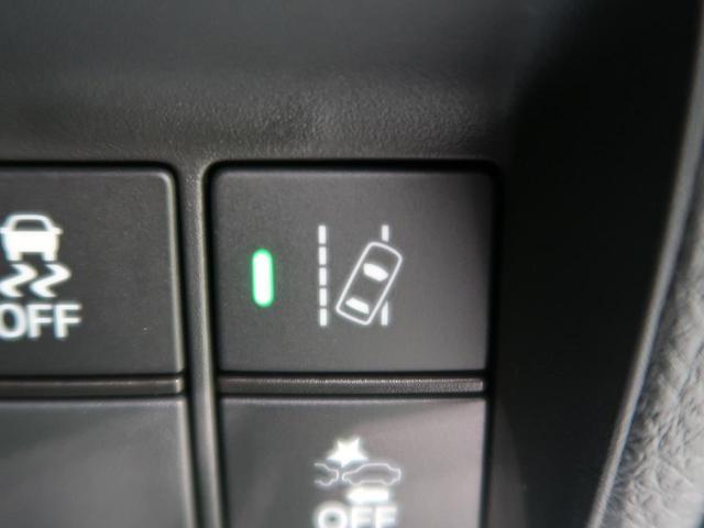 ファン・ホンダセンシング 届出済未使用車 衝突被害軽減システム バックカメラ LEDヘッドライト スマートキー アダプティブクルコン レーンアシスト ステアリングスイッチ オートエアコン アイドリングストップ 両側スライドドア(7枚目)