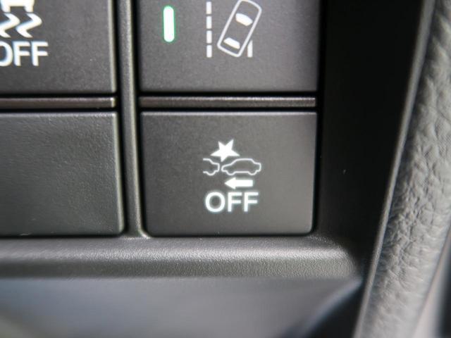 ファン・ホンダセンシング 届出済未使用車 衝突被害軽減システム バックカメラ LEDヘッドライト スマートキー アダプティブクルコン レーンアシスト ステアリングスイッチ オートエアコン アイドリングストップ 両側スライドドア(27枚目)