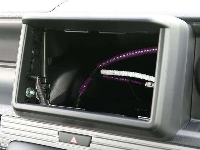 ファン・ホンダセンシング 届出済未使用車 衝突被害軽減システム バックカメラ LEDヘッドライト スマートキー アダプティブクルコン レーンアシスト ステアリングスイッチ オートエアコン アイドリングストップ 両側スライドドア(31枚目)