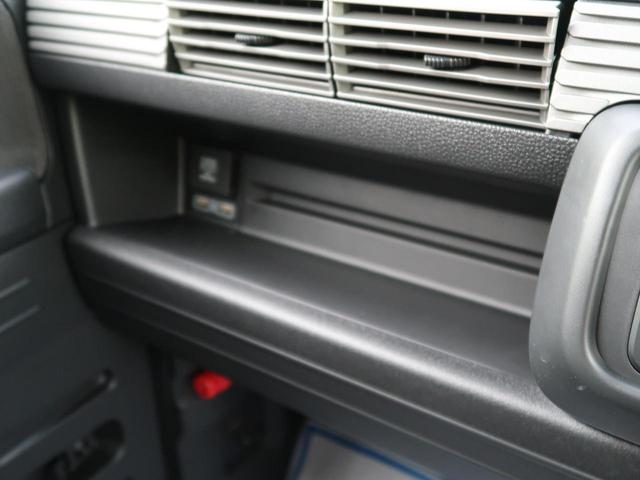 ファン・ホンダセンシング 届出済未使用車 衝突被害軽減システム バックカメラ LEDヘッドライト スマートキー アダプティブクルコン レーンアシスト ステアリングスイッチ オートエアコン アイドリングストップ 両側スライドドア(33枚目)