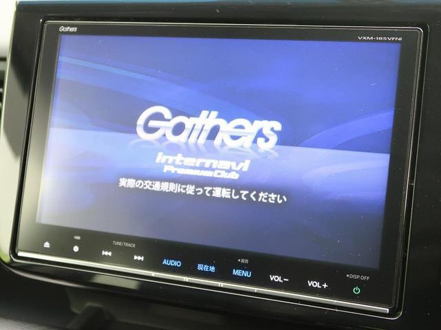 スパーダハイブリッド G・EX ホンダセンシング 純正9型ナビ マルチビューカメラ 純正11型フリップダウンモニター デジタルルームミラー 両側電動スライドドア リアオートエアコン LEDヘッドライト(4枚目)