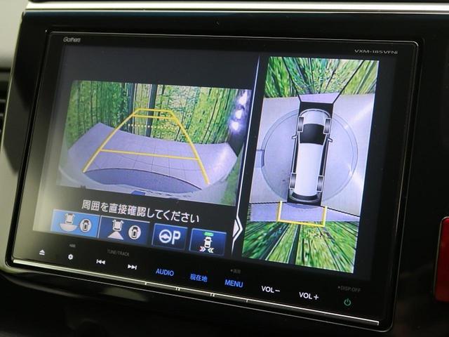 スパーダハイブリッド G・EX ホンダセンシング 純正9型ナビ マルチビューカメラ 純正11型フリップダウンモニター デジタルルームミラー 両側電動スライドドア リアオートエアコン LEDヘッドライト(5枚目)