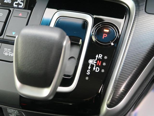 スパーダハイブリッド G・EX ホンダセンシング 純正9型ナビ マルチビューカメラ 純正11型フリップダウンモニター デジタルルームミラー 両側電動スライドドア リアオートエアコン LEDヘッドライト(42枚目)
