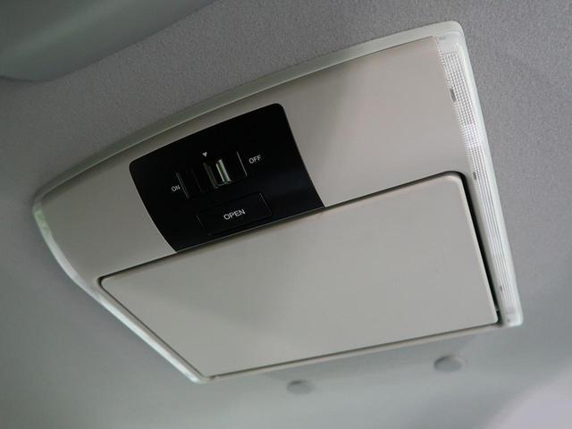 スパーダハイブリッド G・EX ホンダセンシング 純正9型ナビ マルチビューカメラ 純正11型フリップダウンモニター デジタルルームミラー 両側電動スライドドア リアオートエアコン LEDヘッドライト(45枚目)