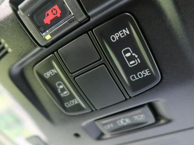 2.5Z 純正10型ナビ 純正12.1型後席モニター 8人乗り 両側電動スライド セーフティセンス ドラレコ ETC 純正18アルミ クリアランスソナー(7枚目)