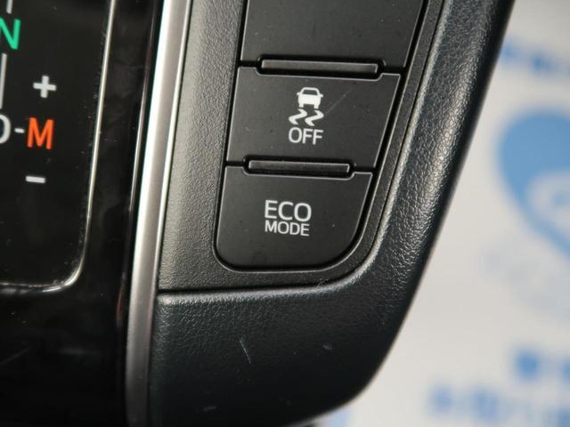 2.5Z 純正10型ナビ 純正12.1型後席モニター 8人乗り 両側電動スライド セーフティセンス ドラレコ ETC 純正18アルミ クリアランスソナー(32枚目)