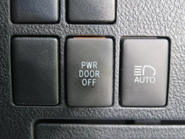 2.5Z 純正10型ナビ 純正12.1型後席モニター 8人乗り 両側電動スライド セーフティセンス ドラレコ ETC 純正18アルミ クリアランスソナー(37枚目)