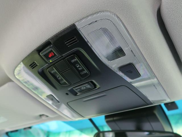 2.5Z 純正10型ナビ 純正12.1型後席モニター 8人乗り 両側電動スライド セーフティセンス ドラレコ ETC 純正18アルミ クリアランスソナー(49枚目)