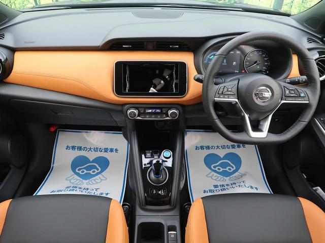 X ツートーンインテリアエディション 登録済未使用車 アラウンドビューモニター デジタルインナーミラー プロパイロット 前席シートヒーター オレンジ2トーン内装 ステアリングヒーター(2枚目)