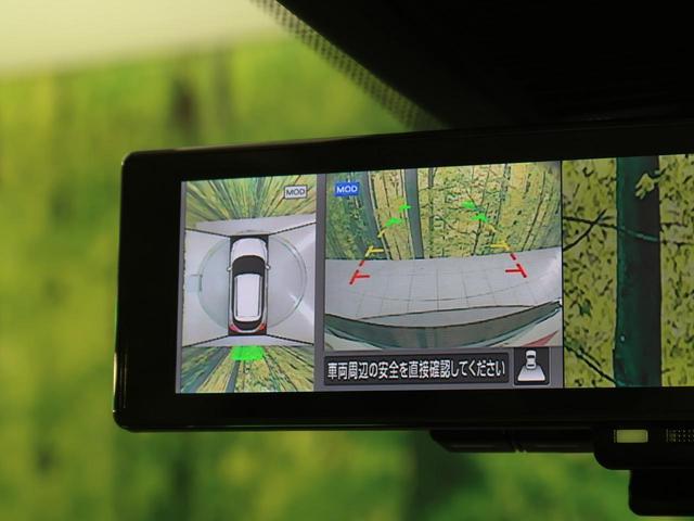 X ツートーンインテリアエディション 登録済未使用車 アラウンドビューモニター デジタルインナーミラー プロパイロット 前席シートヒーター オレンジ2トーン内装 ステアリングヒーター(8枚目)