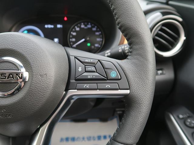 X ツートーンインテリアエディション 登録済未使用車 アラウンドビューモニター デジタルインナーミラー プロパイロット 前席シートヒーター オレンジ2トーン内装 ステアリングヒーター(9枚目)