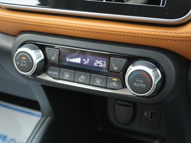 X ツートーンインテリアエディション 登録済未使用車 アラウンドビューモニター デジタルインナーミラー プロパイロット 前席シートヒーター オレンジ2トーン内装 ステアリングヒーター(10枚目)