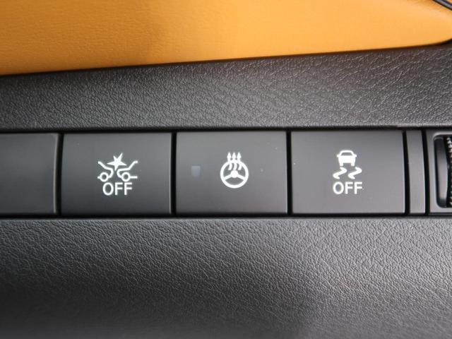 X ツートーンインテリアエディション 登録済未使用車 アラウンドビューモニター デジタルインナーミラー プロパイロット 前席シートヒーター オレンジ2トーン内装 ステアリングヒーター(11枚目)