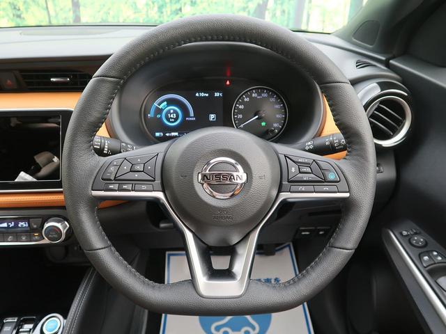 X ツートーンインテリアエディション 登録済未使用車 アラウンドビューモニター デジタルインナーミラー プロパイロット 前席シートヒーター オレンジ2トーン内装 ステアリングヒーター(21枚目)