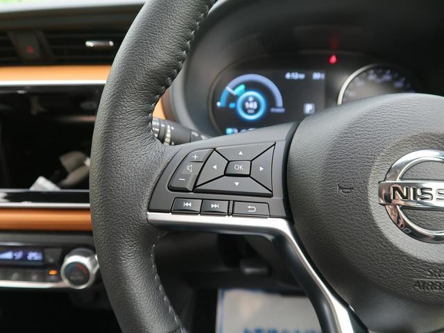 X ツートーンインテリアエディション 登録済未使用車 アラウンドビューモニター デジタルインナーミラー プロパイロット 前席シートヒーター オレンジ2トーン内装 ステアリングヒーター(23枚目)