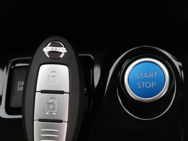 X ツートーンインテリアエディション 登録済未使用車 アラウンドビューモニター デジタルインナーミラー プロパイロット 前席シートヒーター オレンジ2トーン内装 ステアリングヒーター(25枚目)
