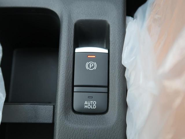 X ツートーンインテリアエディション 登録済未使用車 アラウンドビューモニター デジタルインナーミラー プロパイロット 前席シートヒーター オレンジ2トーン内装 ステアリングヒーター(26枚目)