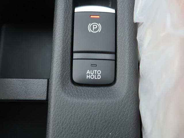 X ツートーンインテリアエディション 登録済未使用車 アラウンドビューモニター デジタルインナーミラー プロパイロット 前席シートヒーター オレンジ2トーン内装 ステアリングヒーター(27枚目)