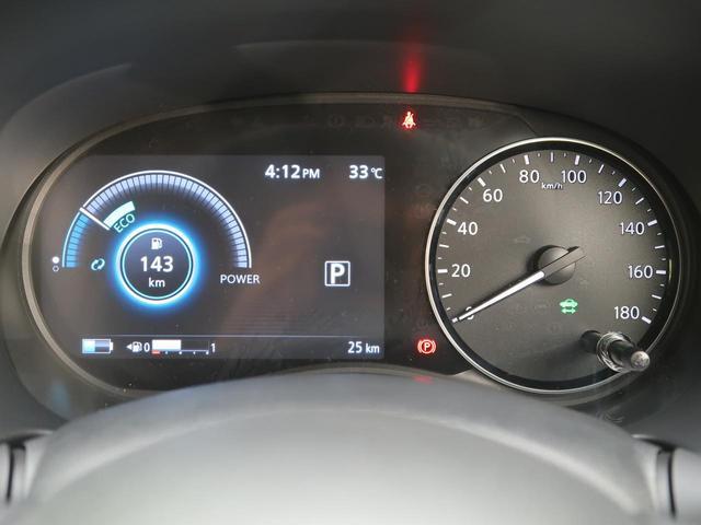 X ツートーンインテリアエディション 登録済未使用車 アラウンドビューモニター デジタルインナーミラー プロパイロット 前席シートヒーター オレンジ2トーン内装 ステアリングヒーター(35枚目)