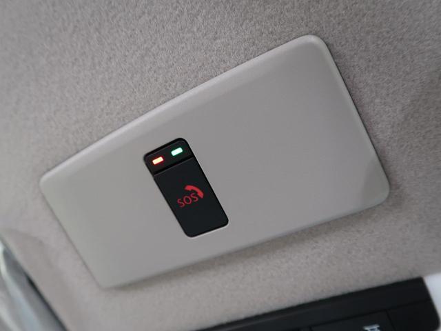 X ツートーンインテリアエディション 登録済未使用車 アラウンドビューモニター デジタルインナーミラー プロパイロット 前席シートヒーター オレンジ2トーン内装 ステアリングヒーター(41枚目)