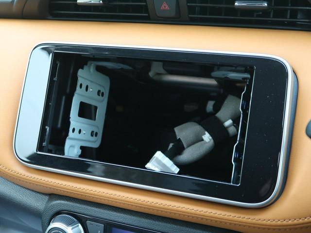 X ツートーンインテリアエディション 登録済未使用車 アラウンドビューモニター デジタルインナーミラー プロパイロット 前席シートヒーター オレンジ2トーン内装 ステアリングヒーター(43枚目)