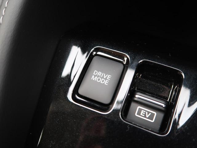 X ツートーンインテリアエディション 登録済未使用車 アラウンドビューモニター デジタルインナーミラー プロパイロット 前席シートヒーター オレンジ2トーン内装 ステアリングヒーター(44枚目)