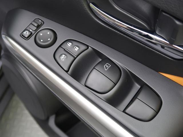 X ツートーンインテリアエディション 登録済未使用車 アラウンドビューモニター デジタルインナーミラー プロパイロット 前席シートヒーター オレンジ2トーン内装 ステアリングヒーター(46枚目)