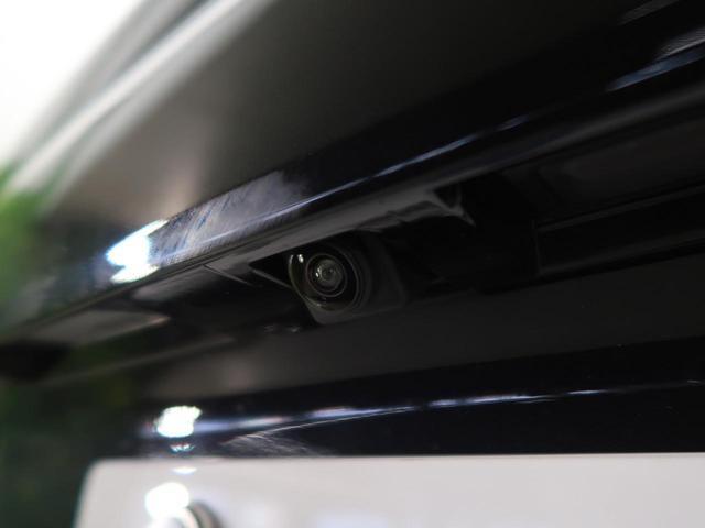 X ツートーンインテリアエディション 登録済未使用車 アラウンドビューモニター デジタルインナーミラー プロパイロット 前席シートヒーター オレンジ2トーン内装 ステアリングヒーター(48枚目)