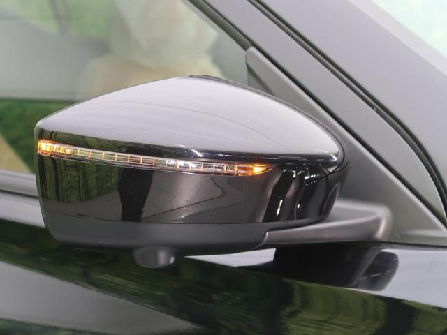X ツートーンインテリアエディション 登録済未使用車 アラウンドビューモニター デジタルインナーミラー プロパイロット 前席シートヒーター オレンジ2トーン内装 ステアリングヒーター(51枚目)