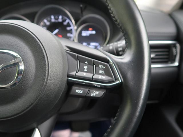 XD プロアクティブ メーカーOPナビ 4WD バックカメラ 衝突被害軽減装置 レーダークルーズコントロール リアパーキングセンサー LEDヘッドライト オートライト アイドリングストップ ETC 禁煙 BT接続(9枚目)