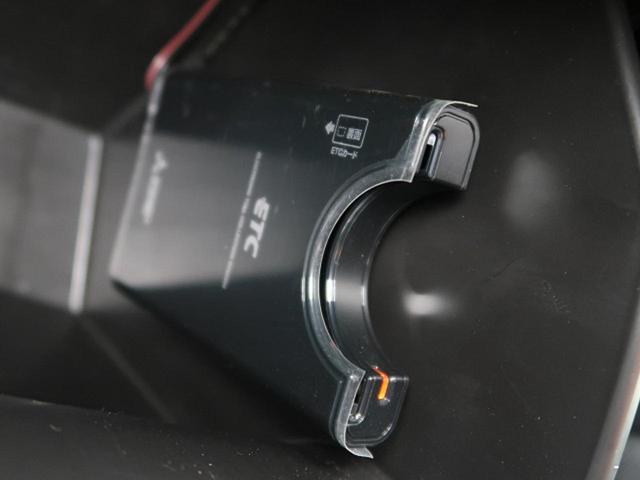 XD プロアクティブ メーカーOPナビ 4WD バックカメラ 衝突被害軽減装置 レーダークルーズコントロール リアパーキングセンサー LEDヘッドライト オートライト アイドリングストップ ETC 禁煙 BT接続(10枚目)
