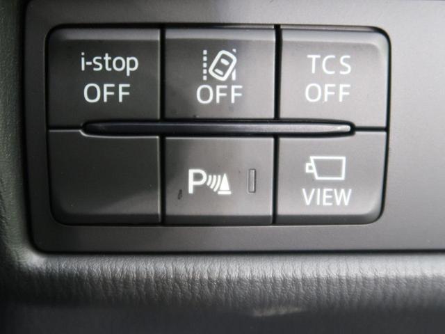 XD プロアクティブ メーカーOPナビ 4WD バックカメラ 衝突被害軽減装置 レーダークルーズコントロール リアパーキングセンサー LEDヘッドライト オートライト アイドリングストップ ETC 禁煙 BT接続(11枚目)