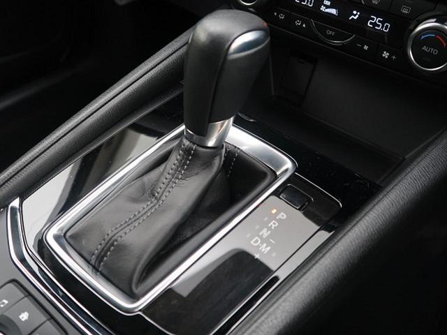 XD プロアクティブ メーカーOPナビ 4WD バックカメラ 衝突被害軽減装置 レーダークルーズコントロール リアパーキングセンサー LEDヘッドライト オートライト アイドリングストップ ETC 禁煙 BT接続(22枚目)