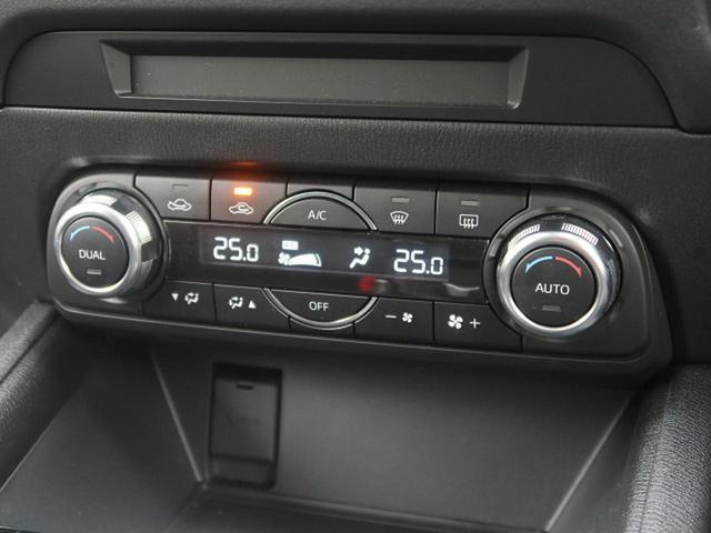 XD プロアクティブ メーカーOPナビ 4WD バックカメラ 衝突被害軽減装置 レーダークルーズコントロール リアパーキングセンサー LEDヘッドライト オートライト アイドリングストップ ETC 禁煙 BT接続(26枚目)