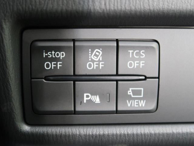 XD プロアクティブ メーカーOPナビ 4WD バックカメラ 衝突被害軽減装置 レーダークルーズコントロール リアパーキングセンサー LEDヘッドライト オートライト アイドリングストップ ETC 禁煙 BT接続(33枚目)
