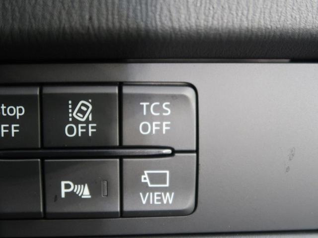 XD プロアクティブ メーカーOPナビ 4WD バックカメラ 衝突被害軽減装置 レーダークルーズコントロール リアパーキングセンサー LEDヘッドライト オートライト アイドリングストップ ETC 禁煙 BT接続(36枚目)