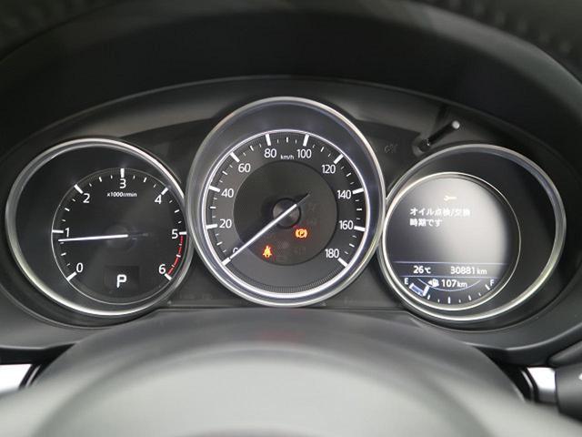 XD プロアクティブ メーカーOPナビ 4WD バックカメラ 衝突被害軽減装置 レーダークルーズコントロール リアパーキングセンサー LEDヘッドライト オートライト アイドリングストップ ETC 禁煙 BT接続(38枚目)