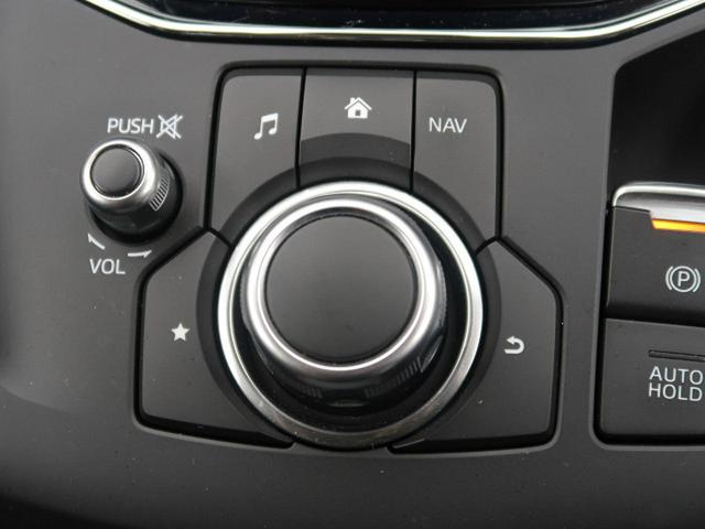 XD プロアクティブ メーカーOPナビ 4WD バックカメラ 衝突被害軽減装置 レーダークルーズコントロール リアパーキングセンサー LEDヘッドライト オートライト アイドリングストップ ETC 禁煙 BT接続(40枚目)