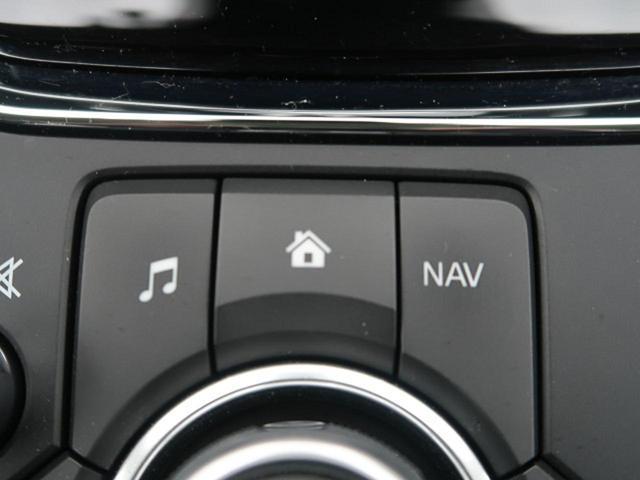 XD プロアクティブ メーカーOPナビ 4WD バックカメラ 衝突被害軽減装置 レーダークルーズコントロール リアパーキングセンサー LEDヘッドライト オートライト アイドリングストップ ETC 禁煙 BT接続(42枚目)