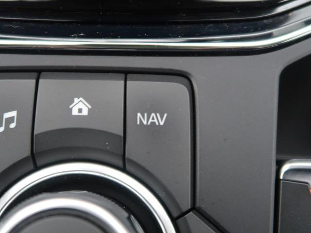XD プロアクティブ メーカーOPナビ 4WD バックカメラ 衝突被害軽減装置 レーダークルーズコントロール リアパーキングセンサー LEDヘッドライト オートライト アイドリングストップ ETC 禁煙 BT接続(43枚目)