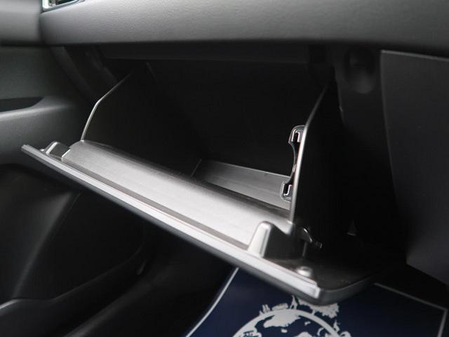 XD プロアクティブ メーカーOPナビ 4WD バックカメラ 衝突被害軽減装置 レーダークルーズコントロール リアパーキングセンサー LEDヘッドライト オートライト アイドリングストップ ETC 禁煙 BT接続(44枚目)