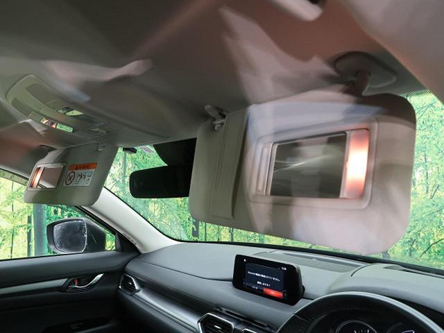 XD プロアクティブ メーカーOPナビ 4WD バックカメラ 衝突被害軽減装置 レーダークルーズコントロール リアパーキングセンサー LEDヘッドライト オートライト アイドリングストップ ETC 禁煙 BT接続(47枚目)