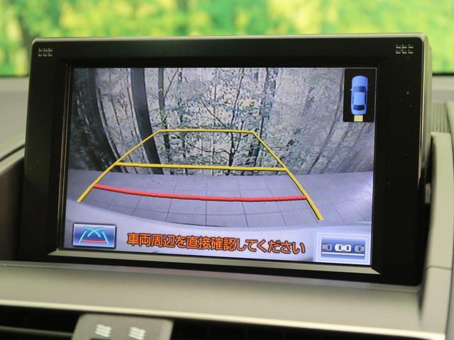 HS250h バージョンI メーカーHDDナビ バックカメラ LEDヘッド クルコン 電動サンシェード セミアリン革シート ポジションメモリー シートベンチレーション ETC 純正17アルミ BT接続 禁煙車(7枚目)