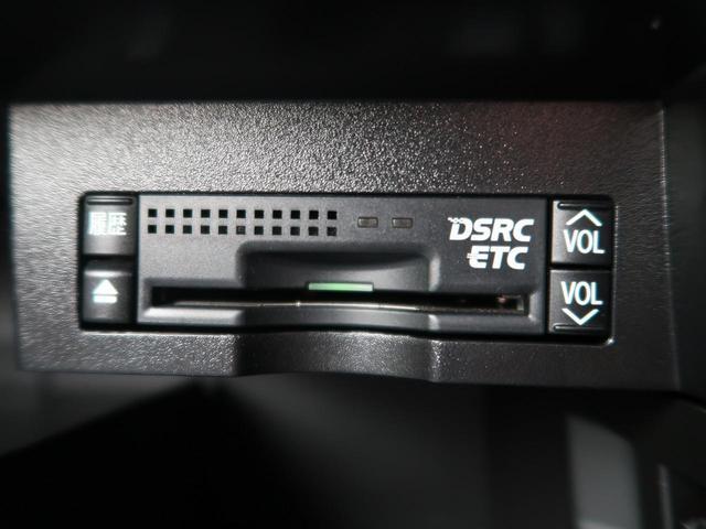 HS250h バージョンI メーカーHDDナビ バックカメラ LEDヘッド クルコン 電動サンシェード セミアリン革シート ポジションメモリー シートベンチレーション ETC 純正17アルミ BT接続 禁煙車(10枚目)