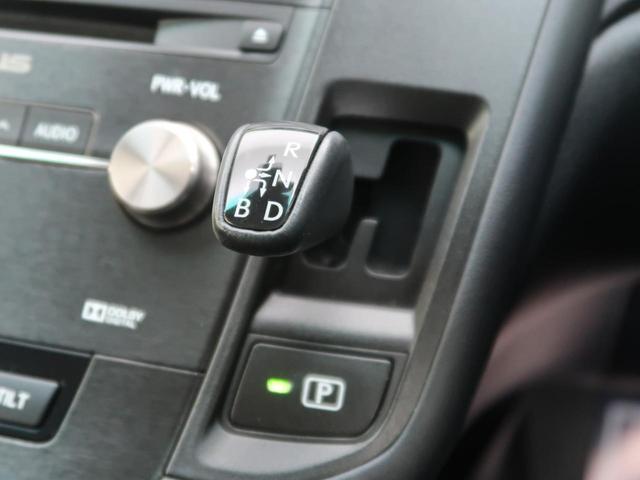HS250h バージョンI メーカーHDDナビ バックカメラ LEDヘッド クルコン 電動サンシェード セミアリン革シート ポジションメモリー シートベンチレーション ETC 純正17アルミ BT接続 禁煙車(22枚目)