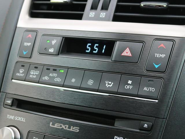 HS250h バージョンI メーカーHDDナビ バックカメラ LEDヘッド クルコン 電動サンシェード セミアリン革シート ポジションメモリー シートベンチレーション ETC 純正17アルミ BT接続 禁煙車(25枚目)