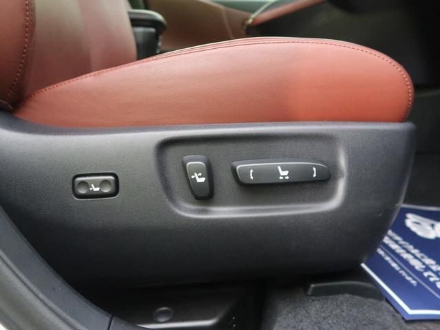 HS250h バージョンI メーカーHDDナビ バックカメラ LEDヘッド クルコン 電動サンシェード セミアリン革シート ポジションメモリー シートベンチレーション ETC 純正17アルミ BT接続 禁煙車(26枚目)
