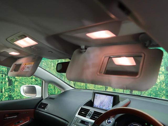 HS250h バージョンI メーカーHDDナビ バックカメラ LEDヘッド クルコン 電動サンシェード セミアリン革シート ポジションメモリー シートベンチレーション ETC 純正17アルミ BT接続 禁煙車(30枚目)