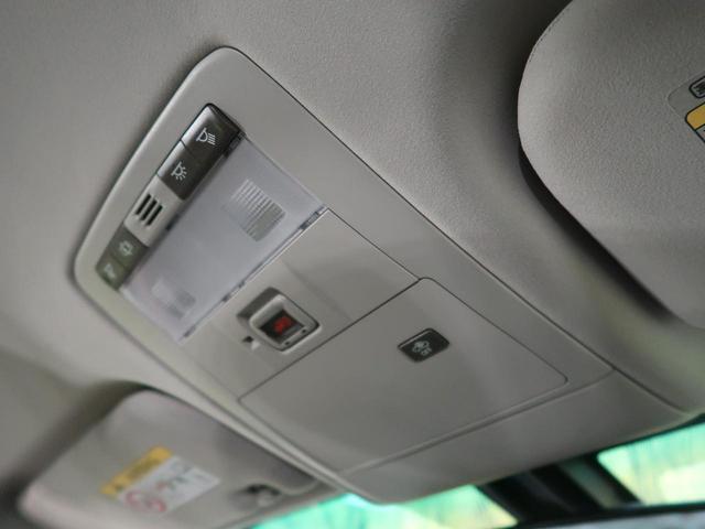 HS250h バージョンI メーカーHDDナビ バックカメラ LEDヘッド クルコン 電動サンシェード セミアリン革シート ポジションメモリー シートベンチレーション ETC 純正17アルミ BT接続 禁煙車(31枚目)