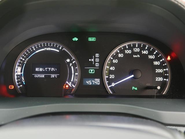 HS250h バージョンI メーカーHDDナビ バックカメラ LEDヘッド クルコン 電動サンシェード セミアリン革シート ポジションメモリー シートベンチレーション ETC 純正17アルミ BT接続 禁煙車(32枚目)